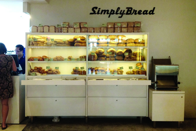 <p>Simply Bread @ Cluny Court</p>
