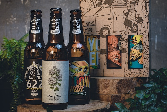 Beers from The 1925 Brewing Co. microbrewery in SIngapore, to celebrate International Beer Day