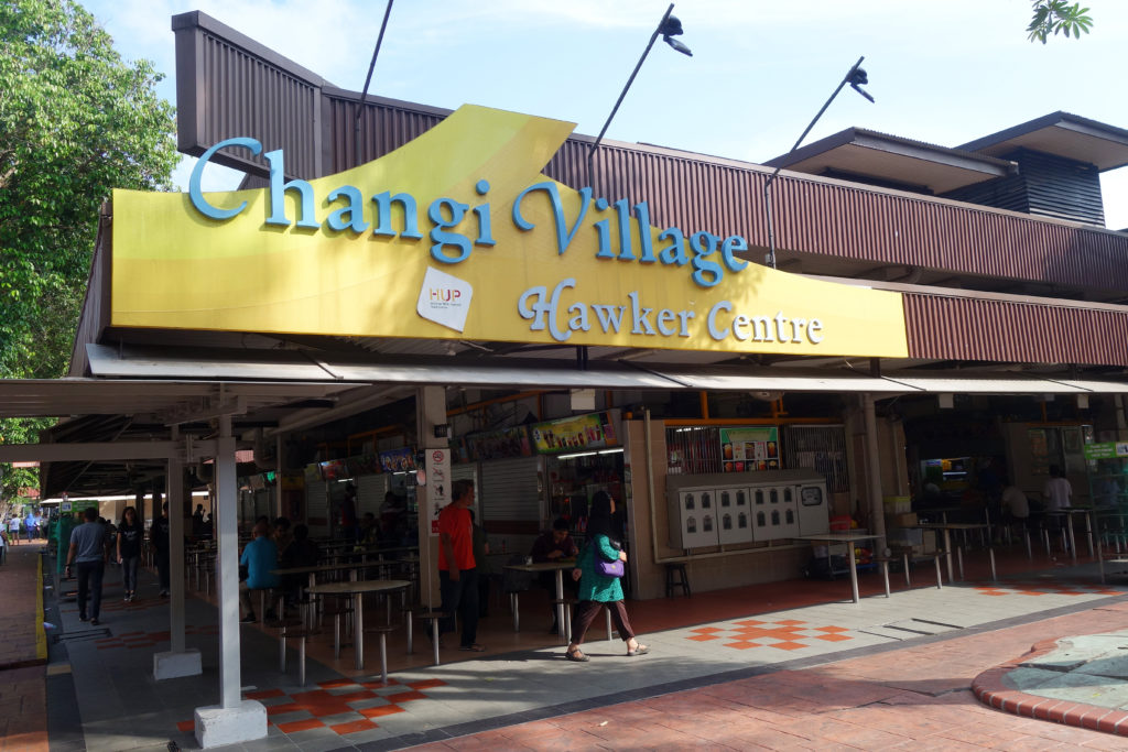 Changi Village Hawker Centre is one stop on the Eastern Coastal Loop.