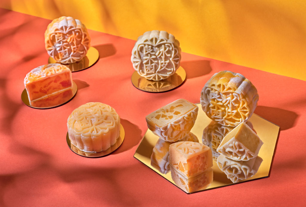 Goodwood Park Hotel's collection of mooncakes 2021 singapore