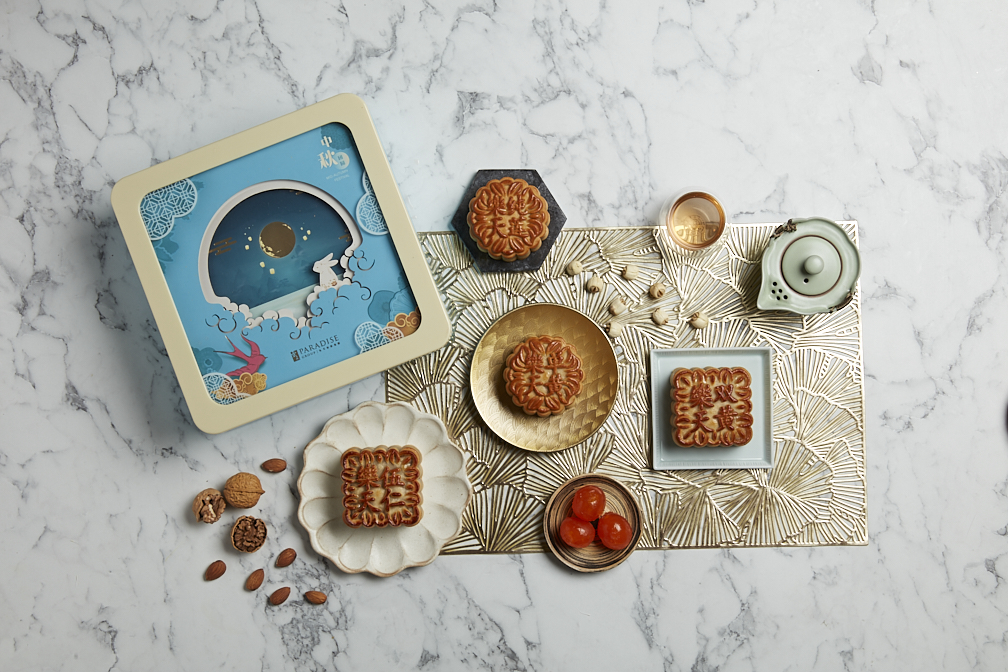 Mooncakes from Paradise Group Singapore