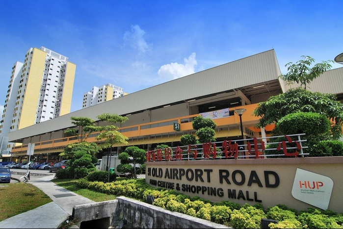 Singapore Travel Guide Old Airport Road Hawker Centre