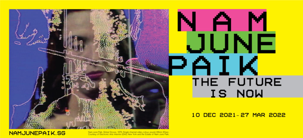 nam june paik poster the future is how art exhibition