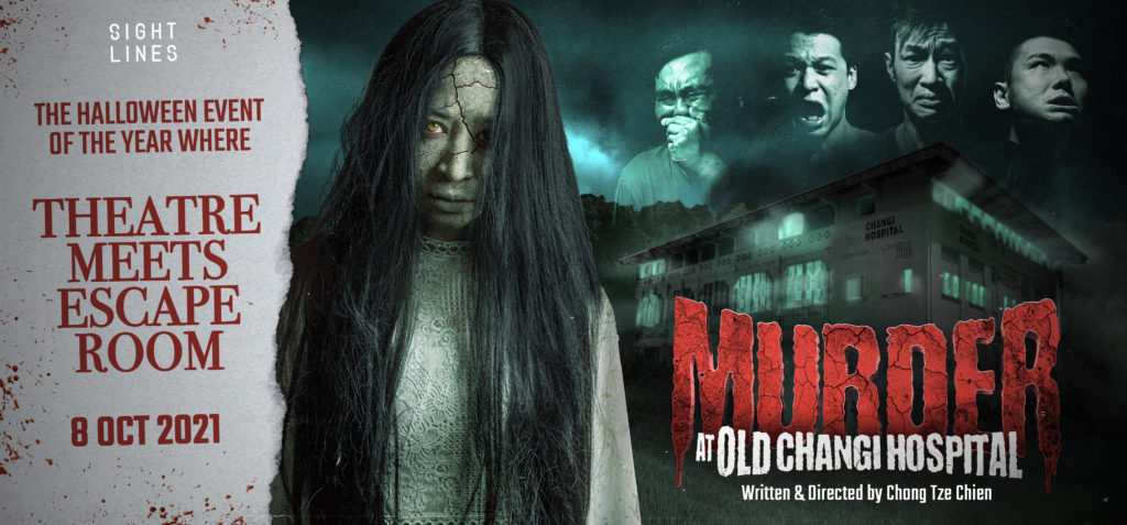murder at old changi hospital event poster virtual game by sight lines entertainment