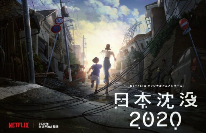 japan sinks 2020 what to watch on netflix anime best series